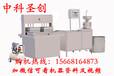 兴山豆子豆腐生产设备价格,自动做豆腐的机器,豆腐机多少钱一台
