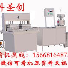 垦利县豆腐生产机器,做豆腐成套设备报价表