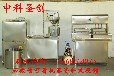 日照莒县全自动豆腐机设备,加工豆腐的机器