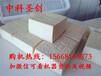 工农全自动豆腐一体机,小型豆腐坊设备,豆腐生产线多少钱一套