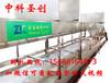 连南瑶族自治县腐竹机械设备,全自动腐竹机器多少钱?