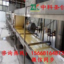 腐竹机生产线,腐竹自动生产设备,腐竹油皮机厂家