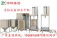 常州全自动豆腐干设备中科大型豆干机械数控豆干机