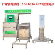 罗山县豆干机械设备,休闲豆干加工机器