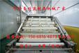 马鞍山金家庄区腐竹机生产线操作视频,全自动腐竹生产设备
