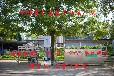 定海區做豆腐皮成套設備,大型全自動千張機價格,購機免費提供技術