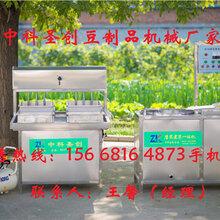 茂南区豆腐机械设备价格,全自动冲浆豆腐机设备,豆腐机生产线