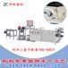 全自动豆腐皮机生产线,江西千张设备,中科圣创豆制品机械