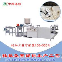 辽宁豆制品机械厂家_大型千张机多少钱一台_千张豆腐皮机器
