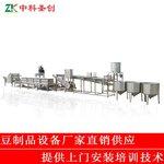 遼寧自動豆腐皮機制造商_豆腐皮機生產線_專業生產豆腐皮機