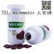 红曲纳豆甾醇压片糖果OEM代加工生产
