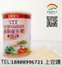 B族维生素蛋白质粉ODM代加工贴牌生产厂家