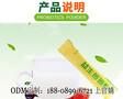 六联益生菌固体饮料贴牌代工合作图片
