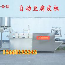 邢台生产豆腐皮的机器,豆腐皮加工机器,豆腐皮机械设备,操作简单,省心省力