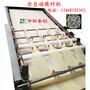 广州全自动腐竹机价格,腐竹机厂家批发价格,腐竹机多少钱一套图片