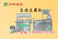 常州自动豆腐机多少钱一台,自动豆腐机价格优惠,厂家直销