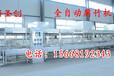 廣州自動腐竹機生產設備,做腐竹的機械設備,自動腐竹機多少錢一臺