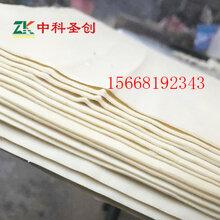 北京顺义自动豆腐皮机器,全套自动豆腐皮机,豆腐皮机械设备,一年包换,终身维修