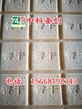 本溪豆腐干自动机器,豆腐干机生产厂家,加工豆腐干机器,一年包换,终身维修