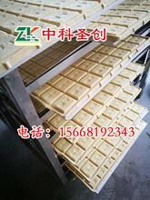 湖州做豆腐干的机器,豆腐干生产机械,全自动豆腐干机,不锈钢制作,结实耐用