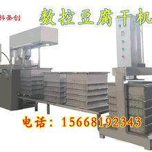 杭州自动豆干机哪家好,自动豆干机品牌,商用豆干机厂家