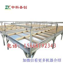 伊春自动腐竹设备,腐竹生产机械,大型腐竹的生产设备,上门安装调试,