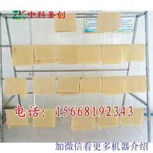 连云港全自动豆腐皮机器,小型豆腐皮机,豆腐皮生产机械,可先试机再购买