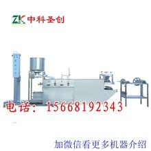 丽水做豆腐皮的机器,豆腐皮制作机器,豆腐皮加工机器,不锈钢制作,结实耐用