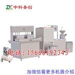 庆阳豆腐机生产厂家,小型豆腐机机器,做豆腐成套设备