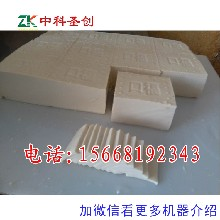 临沂豆腐生产视频,生产豆腐机器,豆腐加工机器,气动压制,速度快