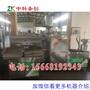 安阳加工豆腐机器,豆腐加工机器视频,全自动豆腐机厂家图片