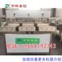 宿州豆腐机械设备,豆腐生产机器,制作豆腐的机器,气动压制,图片