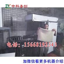 龙岩做豆腐干的视频,豆腐干机械设备,全自动豆腐干机,自动化生产,不需要弯腰