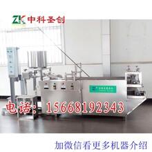 天津津南豆腐皮加工设备,自动豆腐皮机械,加工豆腐皮机器,操作简单产量高