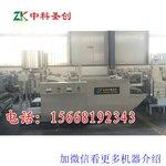 铁岭豆腐皮机生产线,大型豆腐皮机,做豆腐皮成套设备