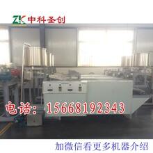 马鞍山全自动豆腐皮机器,做豆腐皮的设备,豆腐皮生产机械