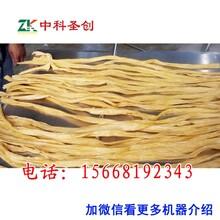 安庆大型腐竹的生产设备,腐竹机械设备,自动腐竹全套设备,包教技术