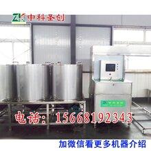 河源豆腐干自动生产线,豆腐干制造设备,小型豆腐干加工设备产量高,占地小