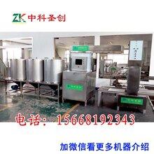 四川南充豆腐干生产设备,豆腐干生产机器,加工豆腐干机器,产量高,占地小