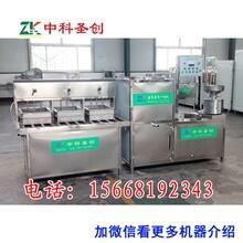 宿州自动豆腐机设备,豆腐制作设备,做豆腐成套设备,投资少,收益高