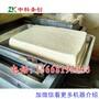 青岛小型豆腐机价格,做豆腐的机器价格,大型豆腐机多少钱,厂家直销,价格优惠图片