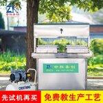 嘉兴全自动小型豆腐机,全自动豆腐机械设备,自动豆腐生产线
