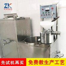 日照小型豆腐坊设备,大豆腐加工设备,豆腐加工机械设备