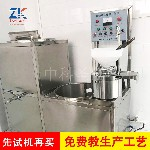 徐州小型全自动豆腐机,商用豆腐机械设备,花生豆腐机价格