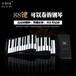 卡斯佳便携式手卷钢琴成人初学教学琴儿童入门电子琴专业版加厚键盘KSJ-808C