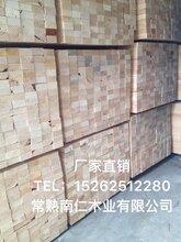 厂家直销,精品木方图片