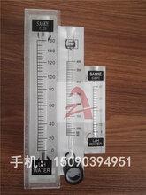 液体流量计SF-120M-6H流量计图片