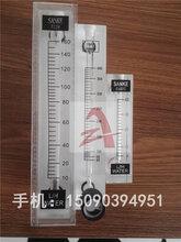 GN37流量计,GN37玻璃面板流量计图片