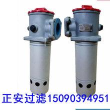 YLX系列YLX-630×80FC箱上吸油過濾器廠家供應圖片