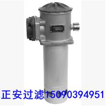 RFA系列微型直回式回油过滤器图片